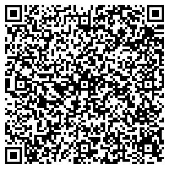 QR-код с контактной информацией организации Общество с ограниченной ответственностью ООО «ОАЗИС УСПЕХА»