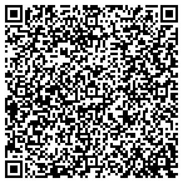 """QR-код с контактной информацией организации ТОО """"Охранное агентство Stels"""""""