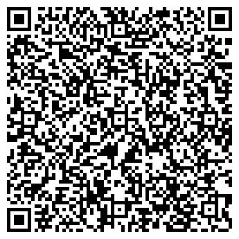 """QR-код с контактной информацией организации Общество с ограниченной ответственностью ООО """"Ройал Сити"""""""