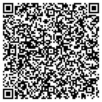 QR-код с контактной информацией организации ООО «АРВАД-2005»