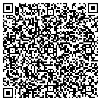 """QR-код с контактной информацией организации TOO """"Asia Kuzet Monitoring"""""""