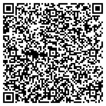 """QR-код с контактной информацией организации Частное предприятие ПП """"ІМПУЛЬС-В.В."""""""