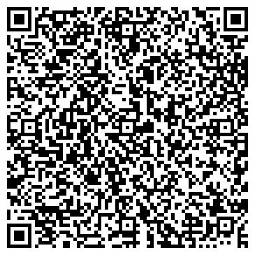QR-код с контактной информацией организации Интернет-магазин «OXAMED»