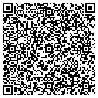 QR-код с контактной информацией организации VCS Алматы, ИП