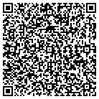 QR-код с контактной информацией организации ИП Валенсия