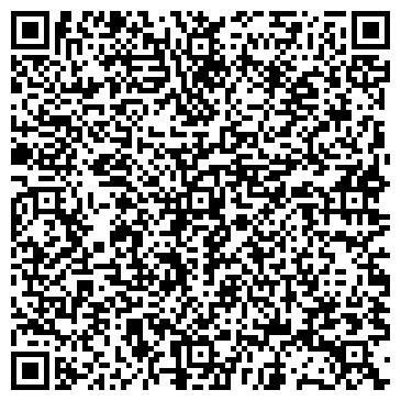QR-код с контактной информацией организации LTD SLIDYS (СЛАЙДИС)