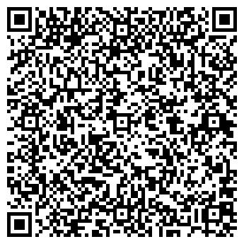 QR-код с контактной информацией организации ООО Венбест