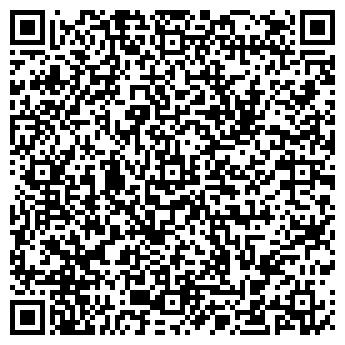 QR-код с контактной информацией организации Дорожные указатели, ЧП