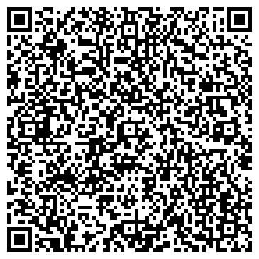 QR-код с контактной информацией организации Асанка, ТОО