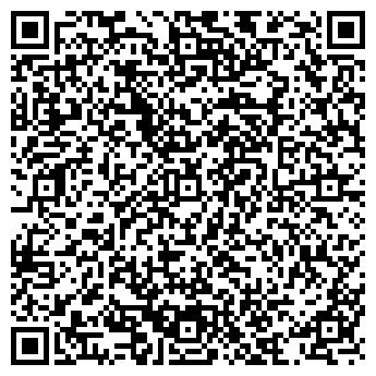 QR-код с контактной информацией организации Алтындорстрой-21, ТОО