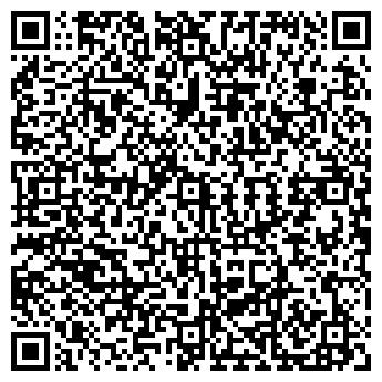 QR-код с контактной информацией организации Астана - 2030, ТОО
