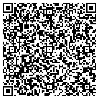 QR-код с контактной информацией организации ВМ Шляхбуд, ООО
