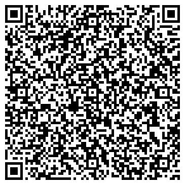 QR-код с контактной информацией организации Завод дорожных знаков, ТОО