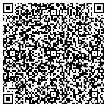 QR-код с контактной информацией организации Дорсигнал, ТОО
