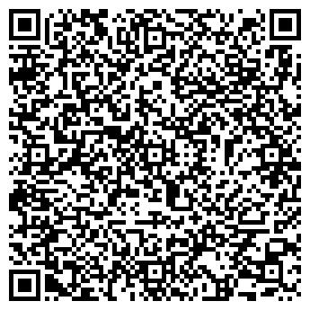 QR-код с контактной информацией организации ГТГ-Компани
