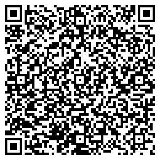 QR-код с контактной информацией организации ЛУГАНСКИЙ ХЛЕБОКОМБИНАТ N1