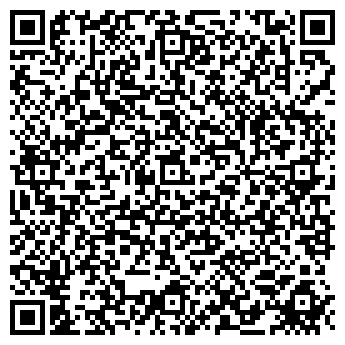 QR-код с контактной информацией организации Общество с ограниченной ответственностью ООО Свой Угол