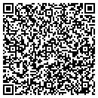QR-код с контактной информацией организации ИП Сманцер