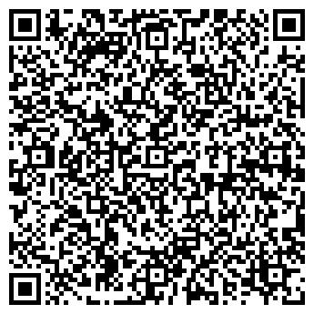 QR-код с контактной информацией организации Общество с ограниченной ответственностью ООО «ИНКОМ-НЕДВИЖИМОСТЬ»