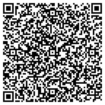QR-код с контактной информацией организации ИП Колосовская С.Д.