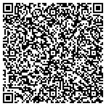 """QR-код с контактной информацией организации ЧПУП """"Промстройиндустрия"""""""