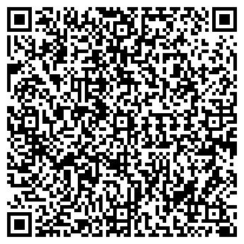 """QR-код с контактной информацией организации Общество с ограниченной ответственностью ООО """"Бугриэлт"""""""