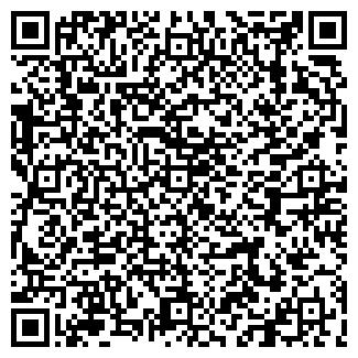 QR-код с контактной информацией организации ЧТУП Ющенко