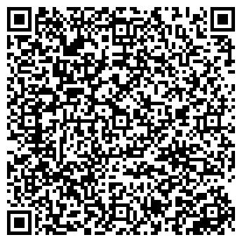QR-код с контактной информацией организации ИП Баюн О. Е.