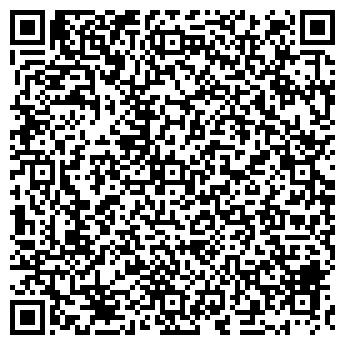 """QR-код с контактной информацией организации ОАО """"Двина-Лада"""""""