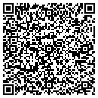 QR-код с контактной информацией организации БРАСЛАВ