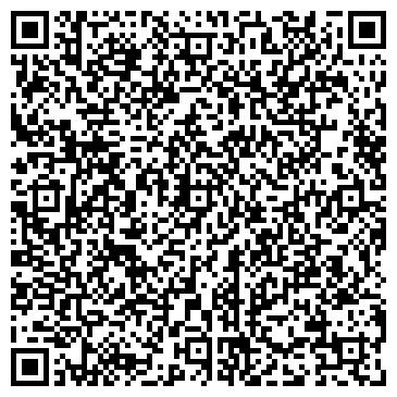 """QR-код с контактной информацией организации Общество с ограниченной ответственностью ТОО """"Амрита"""""""