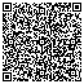 """QR-код с контактной информацией организации ООО """"ЮНЛЭ"""""""