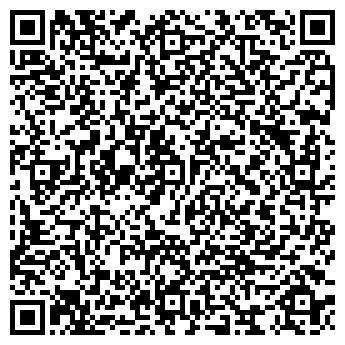QR-код с контактной информацией организации ИП Пукита Р.В.