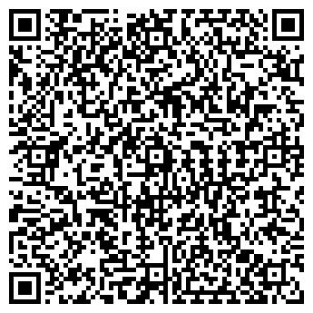 QR-код с контактной информацией организации ИП Холод В.И.