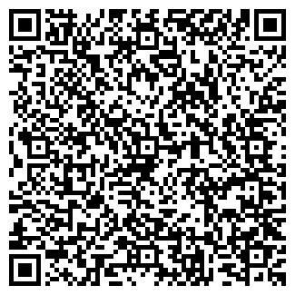 QR-код с контактной информацией организации И. П Мариняк
