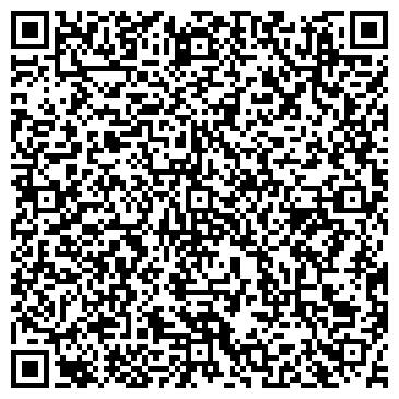 QR-код с контактной информацией организации Частное предприятие ТОО «Меридиан-Сервис»
