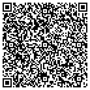 QR-код с контактной информацией организации ArUl Communication