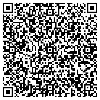 QR-код с контактной информацией организации ТОО «Ел-Инкар»