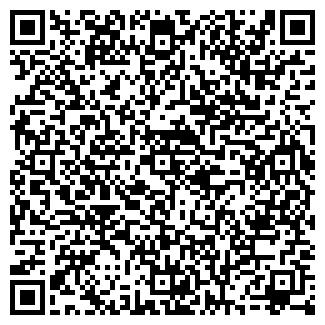 QR-код с контактной информацией организации Сана