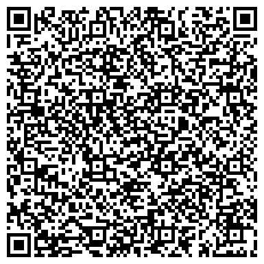 """QR-код с контактной информацией организации Агентство элитной недвижимости """"MAXIMUM"""""""