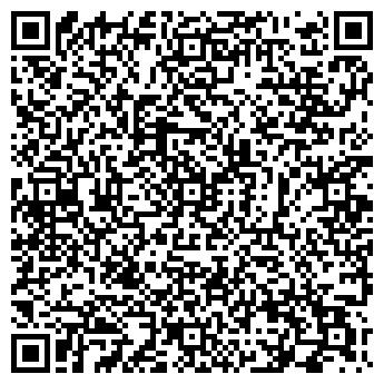 """QR-код с контактной информацией организации Частное предприятие ТОО """"Big profit"""""""