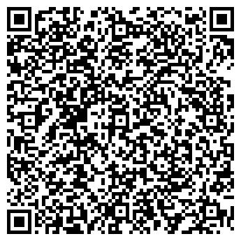 """QR-код с контактной информацией организации ТОО """"ПКФ Куат"""""""