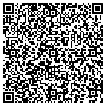 QR-код с контактной информацией организации АУДИОТЕЛЕ