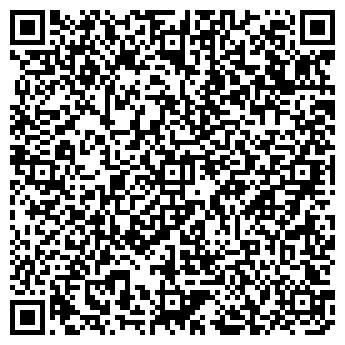 """QR-код с контактной информацией организации ТОО """"EXPO Realty"""""""