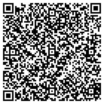 QR-код с контактной информацией организации ТОО «Компания «Монтажинжиниринг»