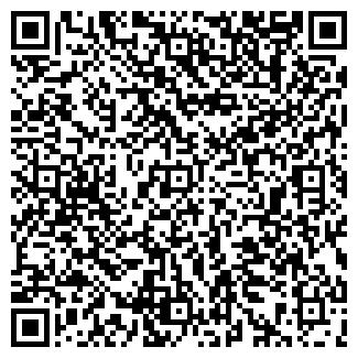 """QR-код с контактной информацией организации АН """"ИМПЕРИЯ"""""""