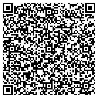 QR-код с контактной информацией организации ТОО СФ «Мотив-Акмола»