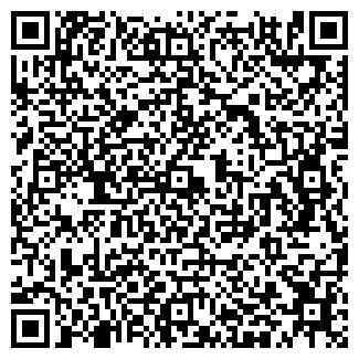 QR-код с контактной информацией организации УКР-ВЕРЕСК, СП