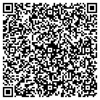 """QR-код с контактной информацией организации ИП """"Чистый дом"""""""