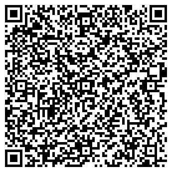 QR-код с контактной информацией организации ТОО НИТЭЛ